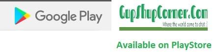 Chat Room Gupshup Corner Mobile Chat App